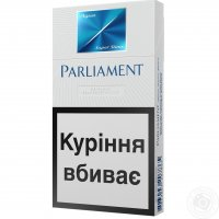 Parliament Super Slims Aqua cigarettes 10 cartons
