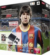 PlayStation 3 World Soccer Winning Eleven 2011 Value Pack 160GB