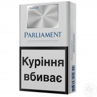 Parliament Platinum Cigarettes 10 cartons
