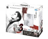 Sony PS3 Ryu Ga Gotoku 3 Noboriryu Pack 80GB