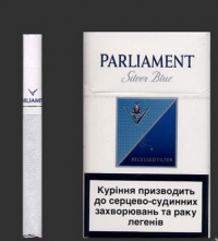 Parliament Silver Blue cigarettes 10 cartons