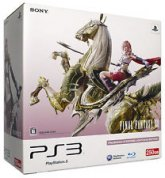 PlayStation 3 (250GB) FINAL FANTASY XIII LIGHTNING EDITION
