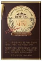 Bohem Cigar Mini cigarettes 10 cartons