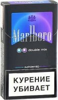 Marlboro Double Mix cigarettes 10 cartons