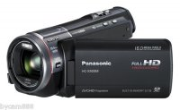 Panasonic HC-X900M Full HD 32GB Digital Camcorder
