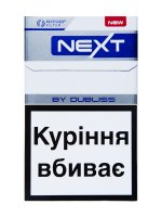 NEXT BY DUBLISS BLUE cigarettes 10 cartons