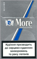 More Super Lights (Subtle Silver) Cigarettes 10 cartons