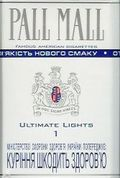 Pall Mall Ultimate Lights Nr. 1 Cigarettes 10 cartons