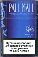 Pall Mall Nanokings Blue(mini) Cigarettes 10 cartons