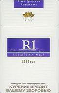 R1 Ultra Cigarettes 10 cartons