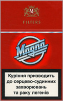 Magna Red Cigarettes 10 cartons