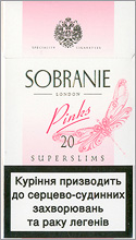 Sobranie Super Slims Pinks 100's Cigarettes 10 cartons