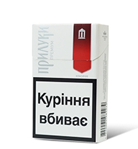Priluki Premium Red Cigarettes 10 cartons