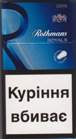 ROTHMANS DEMI ROYALS BLUE CIGARETTES 10 CARTONS