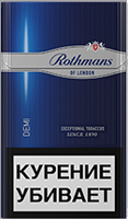 ROTHMANS DEMI SILVER cigarettes 10 cartons