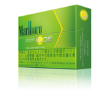 Marlboro flavor yellow menthol heatsticks 10 cartons